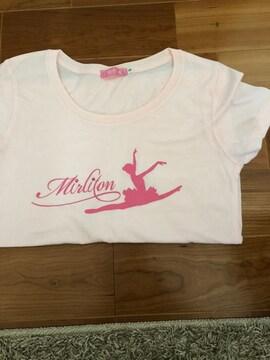 ミルリトン バレリーナTシャツ S