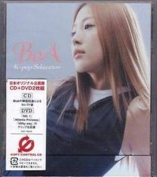 BoA★K-pop Selection(CD+DVD)★未開封