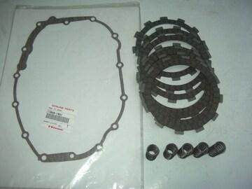 (1220)Z250FT用純正タイプクラッチキット