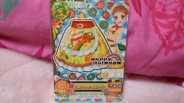 アイカツ☆2014年☆第5弾☆新品☆ピザパーラースカート☆Rおとめ