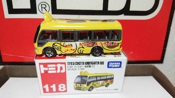 ★赤箱トミカ118★トヨタ コースター幼稚園バス★