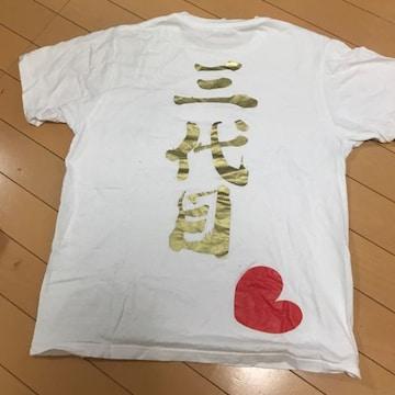 オリジナル 三代目J soul brothers 半袖Tシャツ ホヌ EXILE