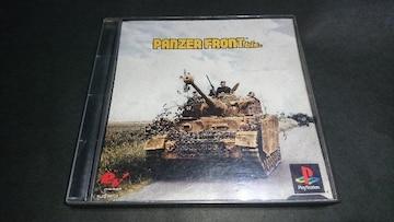 PS パンツァーフロントbis. / 戦車