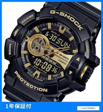 新品 即買い■カシオ Gショック メンズ 腕時計 GA-400GB-1A9