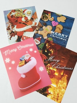 クリスマスポストカード★4枚セット★