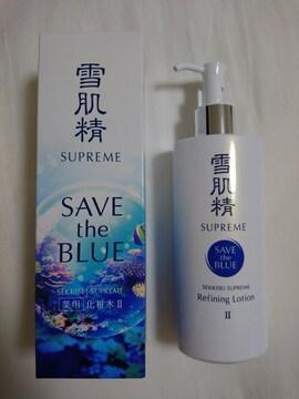 雪肌精シュープレム 化粧水�U お得な限定ボトル