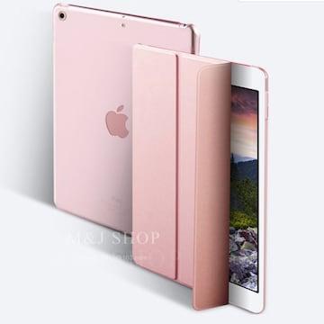 iPad Pro 手帳型ケース/ローズゴールド