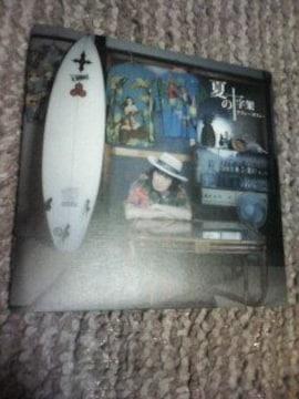 忌野清志郎夏の十字架CD