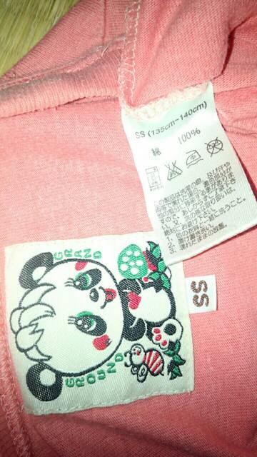 グラグラTシャツSS★ピンク135�p〜140�p < ブランドの