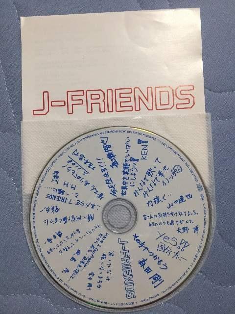 J-FRIENDSのCD  < タレントグッズの