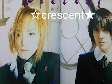 Pierrot/切り抜き/1999年/潤&TAKEO/ピエロ