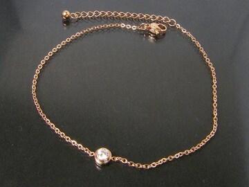 14金ピンクゴールドフィルド シンプル ダイヤ アンクレット