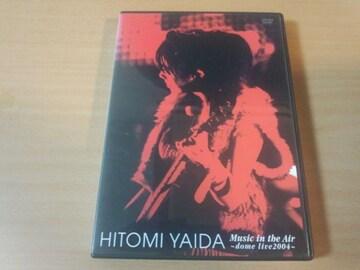 矢井田瞳DVD「Music in the Air dome live 2004」ライブ●