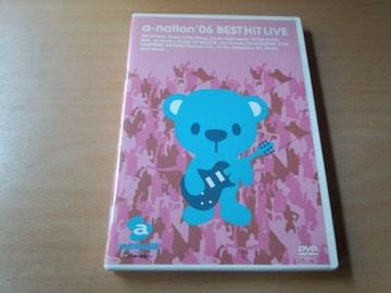 DVD「a-nation'06 BEST HIT LIVE」浜崎あゆみAAA倖田來未ほか●