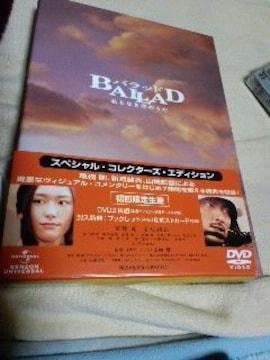 バラッド 名もなき恋のうた 3枚 草薙剛 新垣結衣 主演