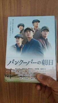 ■バンクーバーの朝日■Blu-ray3枚組/送料込み!