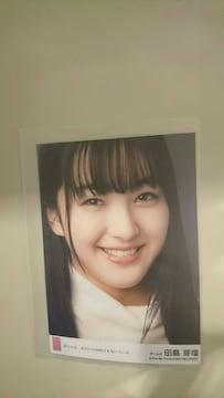 AKB48 僕たちは、あの日の夜明けを知っている 生写真 田島芽瑠
