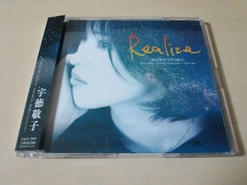 宇徳敬子CDS「Realize」●