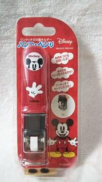 シャチハタ★ハンコ・ベンリ★ミッキーマウス★ワンタッチ式印鑑
