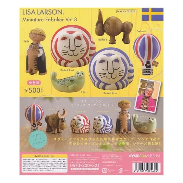 Capsule Q Museum Lisa Larson Miniature Fabriker Vol.3 Complete set 6 KAIYODO