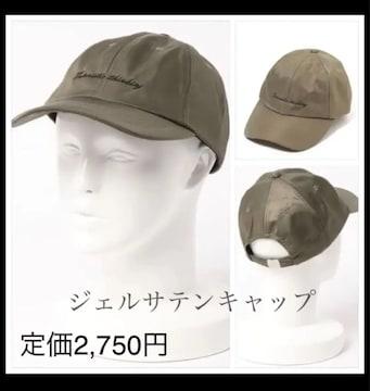 定価2,750円 ジェルサテンキャップ Khakiカーキ【新品】PAGEBOY