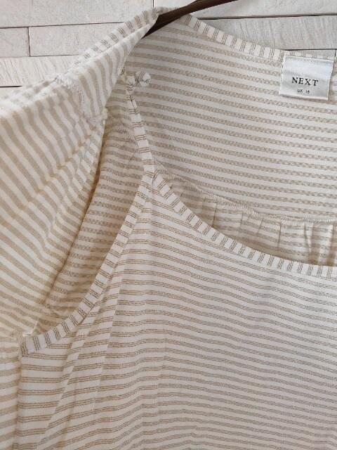 NEXTラメボーダーストレッチ半袖カットソー/裾結び/白ゴールド44 < ブランドの
