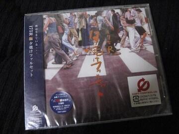 175R 夕焼けファルセット 新品未開封!