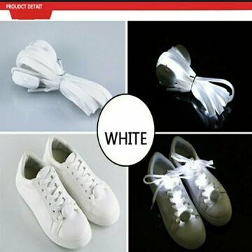 新品 未使用 靴 紐 ライト 点滅 点灯 光 防犯 白