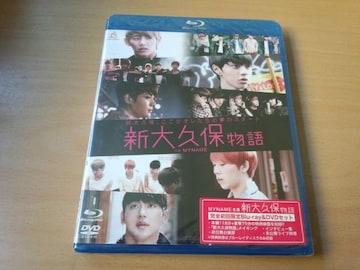 映画Blu-ray+DVD「新大久保物語」 MYNAME韓国K-POP 新品
