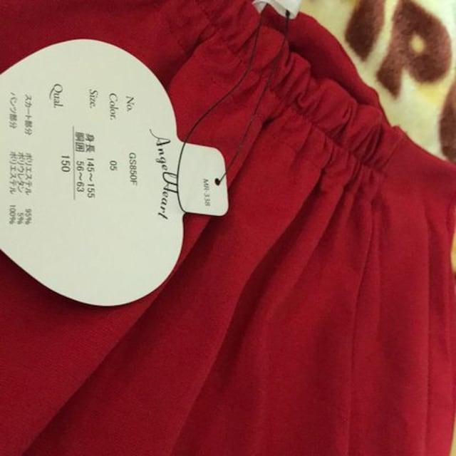 #新品#Angel Heart シンプルだけど可愛い〜スカパン160 ☆70%off < キッズ/ベビーの