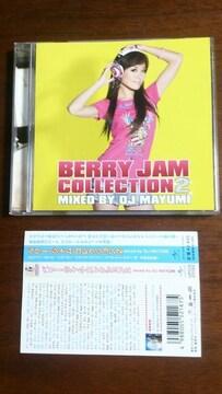 (CD)DJ MAYUMI/DJマユミ☆BERRY JAM COLLECTION 2★洋楽ミックス