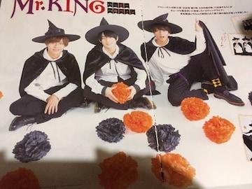 QLAP 2017年11月号 Mr.KING 切り抜き