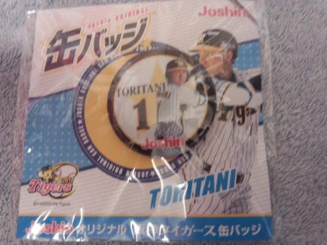 Joshin〜オリジナル阪神タイガースカンバッジ〜4種セットA < レジャー/スポーツの