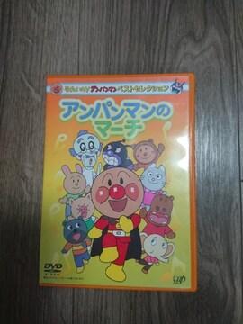 アンパンマン DVD 34