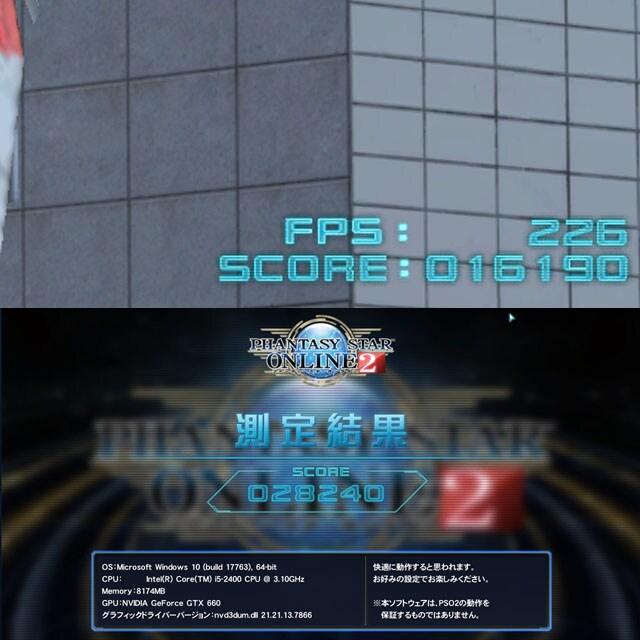 【お手ごろゲーミングPC・モニターセット】フォートナイト◎