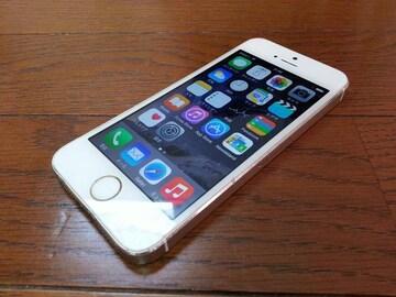 即落/即発!!美中古品 iPhone 5s 32GB ゴールド 完済