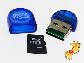 送料無料 microSD 2GBとUSBカードリーダーのセット 初期不良保証します