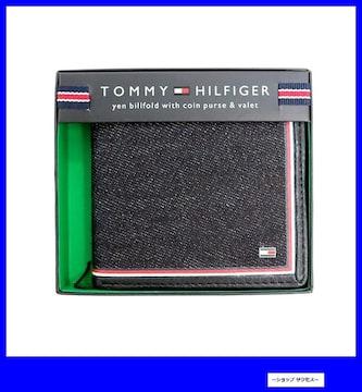 新品 即買■トミー ヒルフィガー 二つ折財布 31TL130075-001