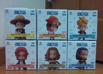 ワンピース きゅんキャラ ルフィ&白ひげ海賊団 赤髪海賊団 全6種ナムコ