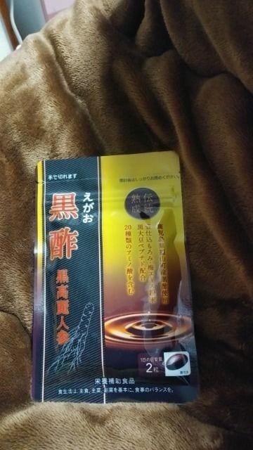 えがお 黒酢62粒入  < ヘルス/ビューティーの