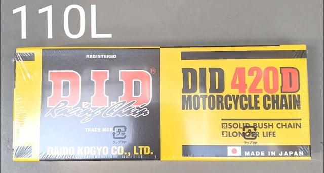 新品! DID420D 110L スチールカラー 送料無料 < 自動車/バイク