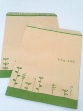 R50サイズ平袋★ハーブリーフ☆A5が入る紙袋20枚