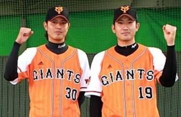 ジャイアンツ 巨人 2013橙魂ユニフォーム ドーム配布 新品