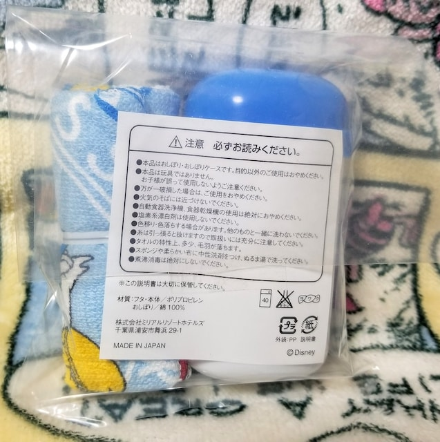 TDR☆ドナルド【おしぼりセット】ドナルドルーム★アンバサダーホテル < インテリア/ライフの