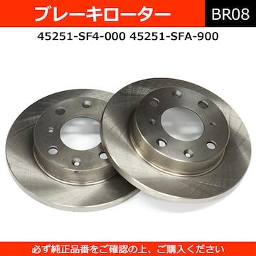 ★ブレーキローター フロント ライフ NBOX バモス  【BR08】