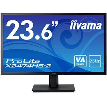 iiyama 23.6型 液晶モニター ProLite X2474HS-B2