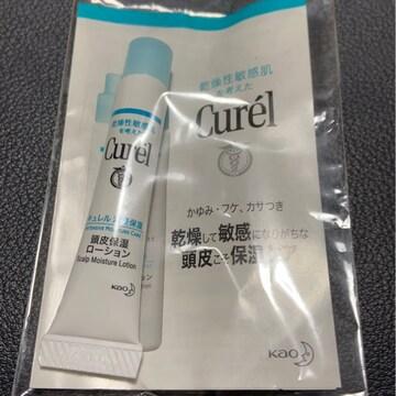キュレル 頭皮保湿ローション 新品