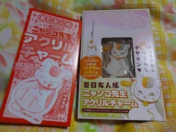 夏目友人帳 コミック22巻  特装版 付録 アクリルチャーム