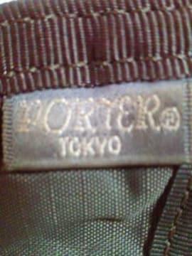 吉田カバン PORTER ポーター カメラケース TRIP トリップ カラビナ グレー ポーチ 旅行