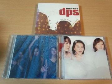 ディープスdeeps(dps)CDアルバム3枚セット★